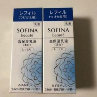 SOFINA - ソフィーナ 高保湿乳液 しっとり レフィル