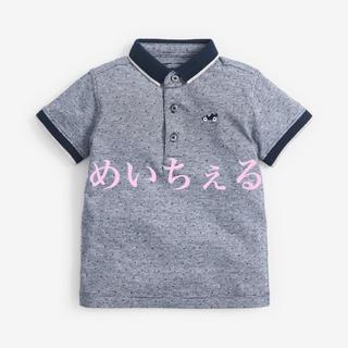 ネクスト(NEXT)の【新品】next ネイビー水玉柄 半袖ポロシャツ(ヤンガー)(Tシャツ)