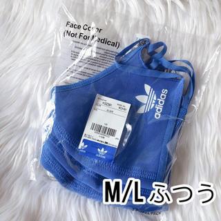 アディダス(adidas)のadidas face cover フェイスカバー アディダス  (その他)
