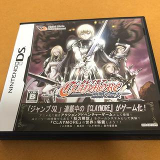 ニンテンドーDS(ニンテンドーDS)のクレイモア~銀眼の魔女~ DS(携帯用ゲームソフト)