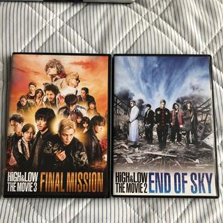エグザイル トライブ(EXILE TRIBE)のHigh&Low DVDセット(日本映画)