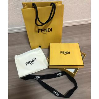 フェンディ(FENDI)のFENDI ショッパー(ショップ袋)