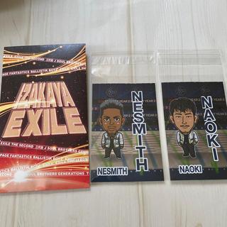 エグザイル(EXILE)のEXILE  千社札  セット(ミュージシャン)