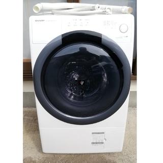 SHARP - 【美品】2019年 ドラム式洗濯機 シャープ SHARP ES-S7D-WL