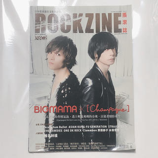 ワンオクロック(ONE OK ROCK)の台湾音楽雑誌 ROCKZINE 2(音楽/芸能)