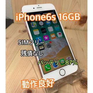 アップル(Apple)の【動作良好】iPhone 6s Rose Gold 16 GB SIMフリー(スマートフォン本体)