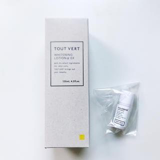 トゥヴェール 薬用ホワイトニングローションα EX + 水溶性フラーレン