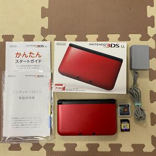 ニンテンドー3DS - ニンテンドー 3DS LL