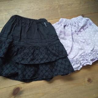 コムサイズム(COMME CA ISM)のスカートセット(スカート)