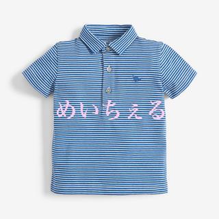 ネクスト(NEXT)の【新品】ブルー/ホワイト 半袖ストライプジャージーポロシャツ(ヤンガー)(Tシャツ)
