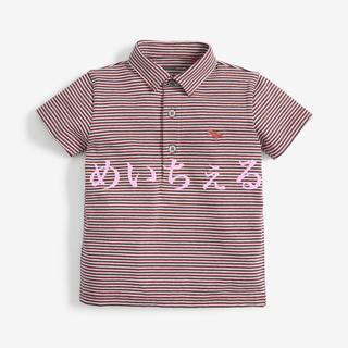 ネクスト(NEXT)の【新品】レッド/ホワイト 半袖ストライプジャージーポロシャツ(ヤンガー)(Tシャツ)