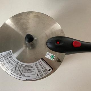 ドウシシャ(ドウシシャ)のドウシシャ クレス 圧力鍋 3.0リットル Ih対応(調理機器)