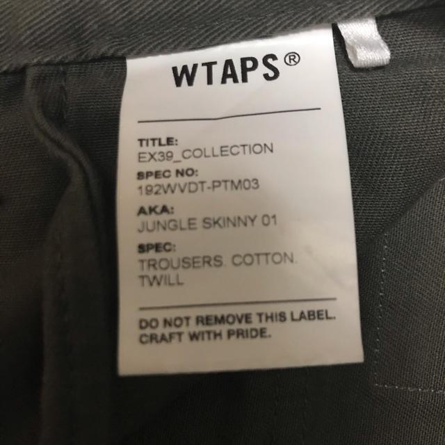 W)taps(ダブルタップス)の最終値下げ WTAPS JUNGLE SKINNY  極美品  メンズのパンツ(ワークパンツ/カーゴパンツ)の商品写真