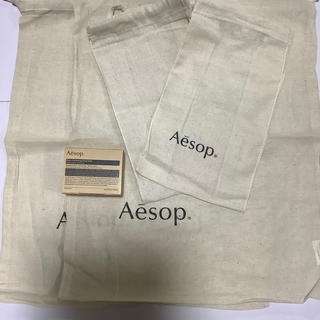 Aesop - イソップ セット
