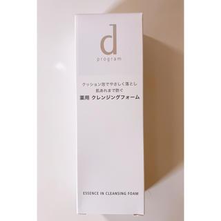 ディープログラム(d program)の資生堂 d プログラム エッセンスイン クレンジングフォーム(120g)(洗顔料)