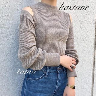 カスタネ(Kastane)の新品❁カスタネ  エコネップアンサンブルSET(カーディガン)