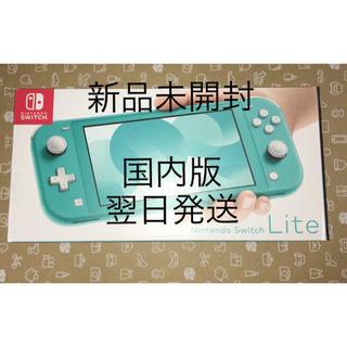 Nintendo Switch - Nintendo Switch  Lite ターコイズ 新品未開封 国内正規版