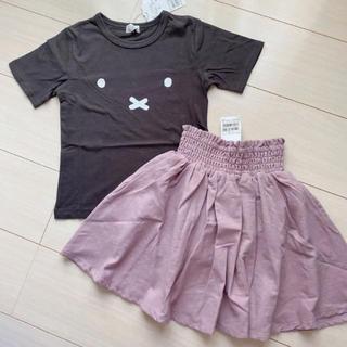 プティマイン(petit main)のビールーム 110 ミッフィーTシャツ&スカパン(Tシャツ/カットソー)