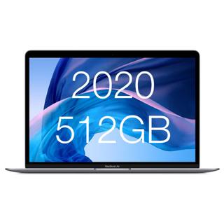 Mac (Apple) - 【新品未開封】MacBook Air 2020