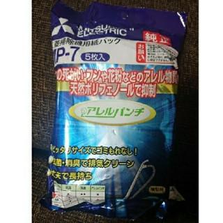 三菱電機 - 三菱掃除機用紙パック