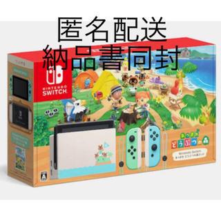 Nintendo Switch - 新品・未開封 Switch どうぶつの森同梱版