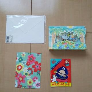 サンリオ(サンリオ)のスヌーピーサマー 立体カード ネズミ小僧メモ(カード/レター/ラッピング)