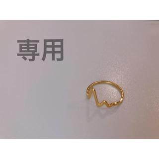 ステンレス Vリング 7号(リング(指輪))