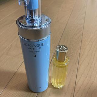 ALBION - エクサージュ 乳液 ハーバルオイルゴールド