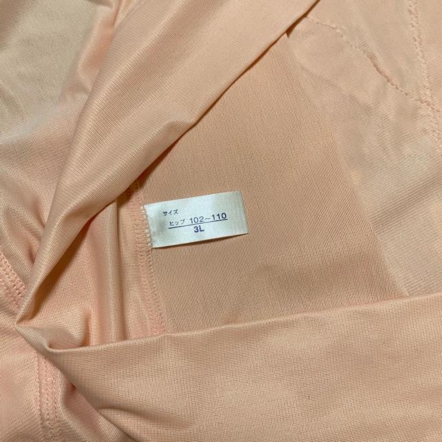 MARUKO(マルコ)のマルコ モンマリエ3L ショーツ 新品 MARUKO レディースの下着/アンダーウェア(ショーツ)の商品写真