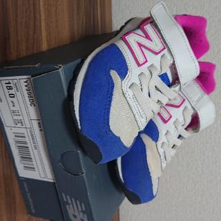 New Balance - ニューバランス子供用スニーカー