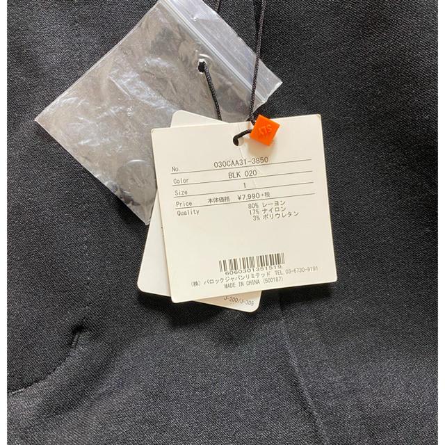 SLY(スライ)のKB様専用☆SLY テーパードパンツ レディースのパンツ(クロップドパンツ)の商品写真