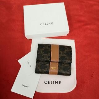 celine - 財布 Celine シリアルナンバー セリーヌ 折り財布