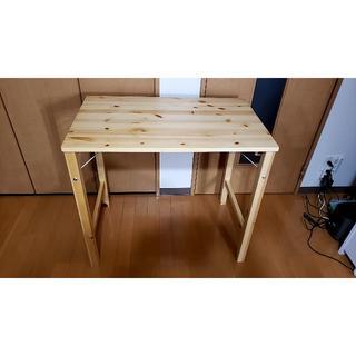 ムジルシリョウヒン(MUJI (無印良品))の無印良品パイン材 折りたたみ式テーブル(折たたみテーブル)