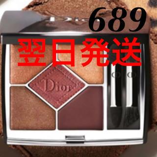 Dior - ディオール サンク クルール クチュール 689 ミッツァ