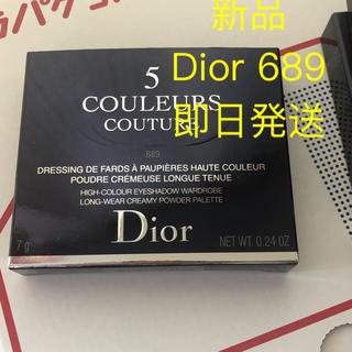 ディオール(Dior)のディオール新品 Dior 新作 サンククルール アイシャドウ ミッツァ 689(アイシャドウ)