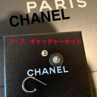 シャネル(CHANEL)のCHANEL シャネル ピアス フープ シルバー 輪っか ぶら下がりピアス(ピアス(片耳用))