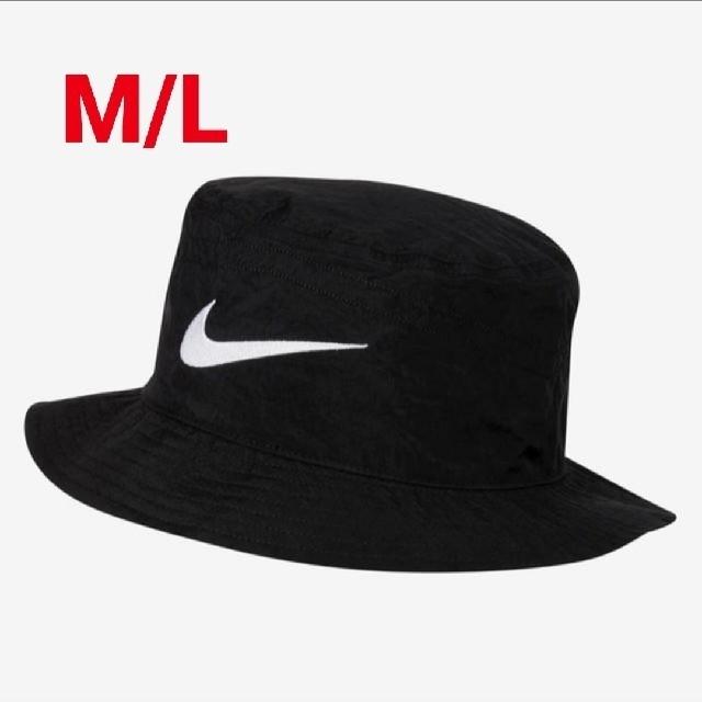 STUSSY(ステューシー)のSTUSSY NIKE BUCKET HAT バケハ M/L メンズの帽子(ハット)の商品写真