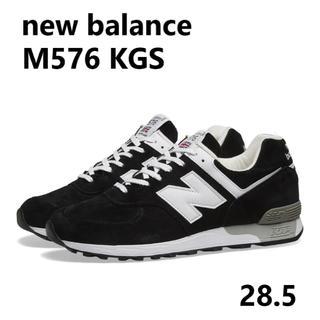 New Balance - ● お盆期間限定プライス ●ニューバランス m576 KGS 28.5