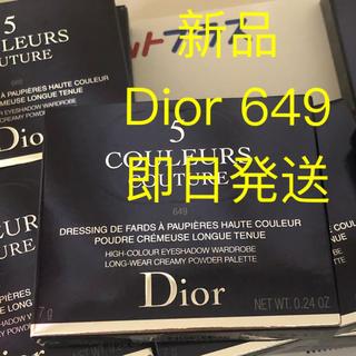 ディオール(Dior)のディオール新品 Dior 新作 サンククルール 649 ヌード ドレス(アイシャドウ)