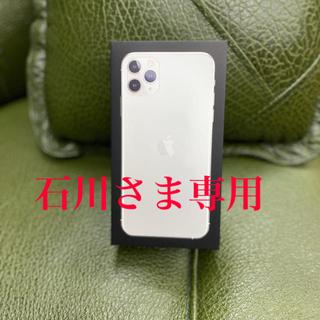 アップル(Apple)のiPhone 11Pro Maxの箱(64GB)(その他)