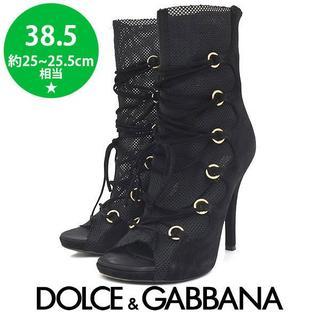 DOLCE&GABBANA - ドルチェ&ガッバーナ 定価約10万 ブーツ 38.5(約25-25.5cm)