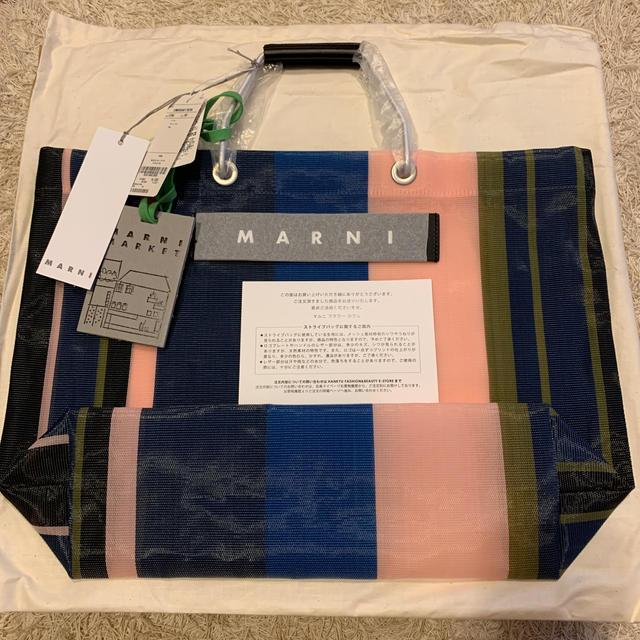 Marni(マルニ)のMARNI マルニ⭐︎マルニフラワーカフェ⭐︎ストライプバッグ⭐︎ナイトブルー レディースのバッグ(トートバッグ)の商品写真