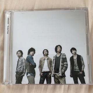 アラシ(嵐)の嵐 To be free  初回限定盤(ミュージック)