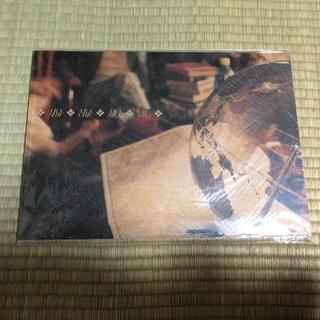 アラシ(嵐)の嵐 コンサートグッズ「ARASHIC」パンフレット(アイドルグッズ)