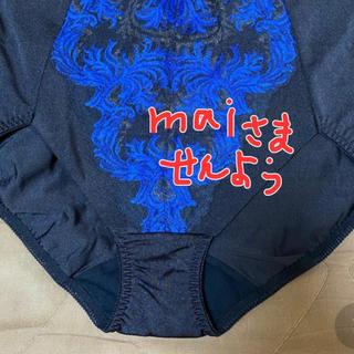 MARUKO - マルコ カーヴィシャス レースショーツ3L 新品 MARUKO