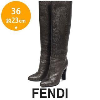 フェンディ(FENDI)の美品❤フェンディ セレリア ステッチ ロングブーツ 36(約23cm)(ブーツ)