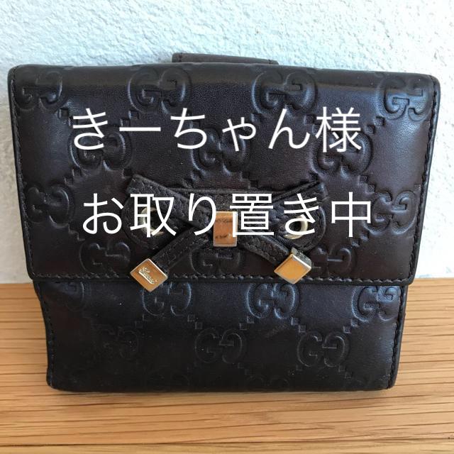 Gucci(グッチ)の(お取り置き中)GUCCI 財布 中古品 レディースのファッション小物(財布)の商品写真