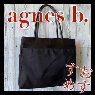 agnes b. - おすすめ アニエスベー agnes b. ナイロン レザー トート バッグ