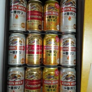 キリン(キリン)のキリン一番搾り ギフトセット(ビール)