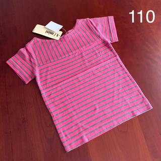 ターカーミニ(t/mini)の⭐️未使用品   t/mini  ダーカーミニ  Tシャツ 110サイズ(Tシャツ/カットソー)